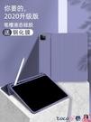 適用蘋果2021款iPad帶筆槽8保護套10.5寸2021pro11寸Air3/4平板2019第七八代9.7全7包10.9硅膠10.2外殼2018