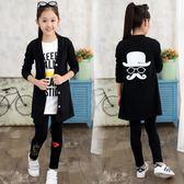童裝女童秋裝套裝新品新款韓版潮中大童時髦衣服大女孩洋氣三件套 雙十一87折