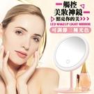 LED化妝鏡 補光化妝鏡 三色光 化妝鏡子 梳妝鏡 帶燈化妝鏡 化妝鏡NailsMall