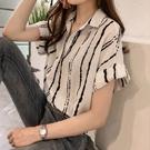 DE shop - 條紋V領寬鬆短袖襯衫 - HL-2563