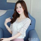 2018夏裝新款韓版女裝蕾絲上衣女喇叭袖V領鏤空寬松顯氣質雪紡衫『摩登大道』