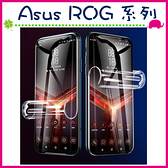 Asus ROG系列 Rog3 rog2 水凝膜保護膜 藍光保護膜 全屏覆蓋 曲面手機膜 高清 滿版螢幕保護膜
