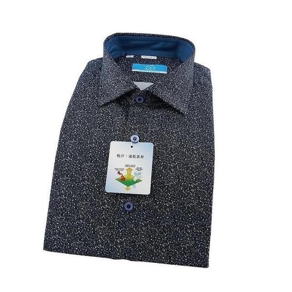 【南紡購物中心】【襯衫工房】長袖襯衫-深藍色底白色印花點點