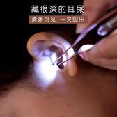 挖耳神器兒童帶燈挖耳勺掏耳神器發光耳勺工具套裝挖扣耳屎采耳朵屎鑷子 新品特賣