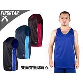 FIRESTAR 男 運動背心-黑紅/黑寶藍/丈青水藍(籃球 雙面穿 吸濕排汗 B3707