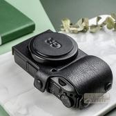 相機套 LARRY理光GR2 GR3相機包手工復古皮質套保護套便攜包攝影包配件-快速出貨