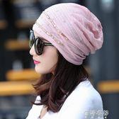 帽子女韓版鑲鉆月子帽透氣頭巾套頭帽光頭化療帽女薄蕾絲包頭帽  蓓娜衣都