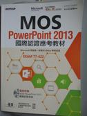 【書寶二手書T1/進修考試_ZEK】MOS PowerPoint 2013國際認證應考教材_附光碟
