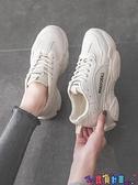 小白鞋 2021新款秋款女鞋運動鞋女百搭網紅透氣學生超火小白鞋老爹鞋 寶貝計畫