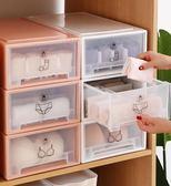 衣櫃收纳盒寢室貼身衣物收納抽屉式【奇趣小屋】