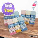 TELITA色彩條紋毛巾9條組...