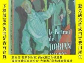 二手書博民逛書店法文原版罕見奧斯卡·王爾德 OSCAR WILDE. le portrait de dorian grayY7