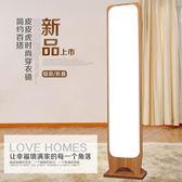 木皮紋穿衣鏡全身落地鏡試衣鏡鏡子現代簡約健康環保