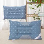 小學生睡覺頭枕U形枕雙人枕回彈旅游個性男孩組合人體填充物枕頭LVV6737【雅居屋】