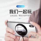 蘋果無線充電器吸盤式快充小米iphone8iphonex/xr華為xsmax三星s9 衣橱秘密