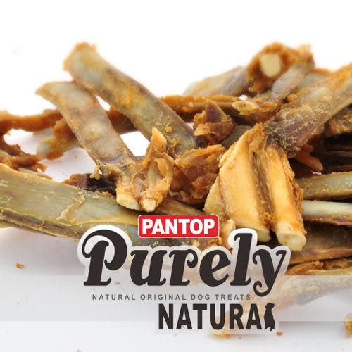 【寵物王國】PANTOP邦比-純粹天然零食/香酥羊肋排180g ★全面嘗鮮價!