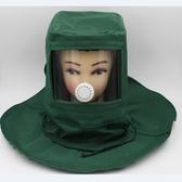 披肩帽套頭防塵防打砂帽 噴砂帽防毒吸防過濾式化工面具氣