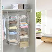 ♚MY COLOR♚DIY多功能可折衣櫃架 收納架 衣物 褲子 內衣 掛袋 宿舍 整理架 (大三小一) 【A08】