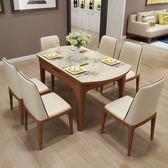 餐桌 北歐實木餐桌椅組合現代簡約多功能可伸縮電磁爐小戶型圓形餐桌椅jy【618好康又一發】