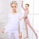 兒童肉色打底舞蹈衣男女童舞蹈打底緊身白色演出服 秋季新品