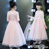 女童公主裙兒童女寶寶連身裙洋氣秋裝新款秋季蓬蓬紗裙子長袖 范思蓮恩