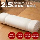 乳膠床墊;單人3X6.2尺;2.5公分【超輕便Q彈】天然乳膠;LAMINA