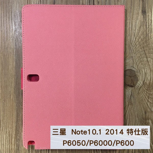 ●福利品 平板側翻皮套 SAMSUNG Galaxy Note10.1 2014 P6050/P6000/P600 撞色皮套 可立式 插卡 保護套