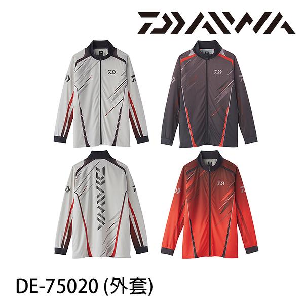 漁拓釣具 DAIWA DE-75020 [外套]