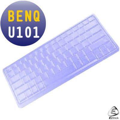 EZstick矽膠鍵盤保護膜-BENQ Joybook Lite U101 系列專用鍵盤膜