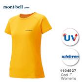 【速捷戶外】日本 mont-bell 11104927 WICKRON 女短袖排汗T(金雀黃),柔順,透氣,排汗, 抗UV,montbell