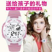 兒童電子錶 生日禮物防水夜光學生電子表女童運動電子手表韓版
