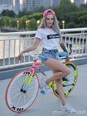 死飛自行車單車活飛公路賽倒剎車實心胎熒光24/26寸成人男女學生QM 美芭