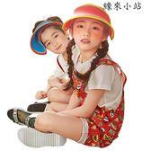 女童夏季太陽帽