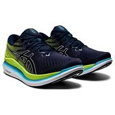 ASICS GlideRide 2  男慢跑鞋 省力型 藍螢光綠 SUB4-5 1011B016-400 21SS