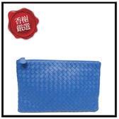 BV編織手拿包/收納包/大(淺藍色)256400全新商品