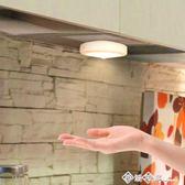 LED人體感應光控小夜燈過道衣櫃櫥櫃後備箱鞋櫃櫃底燈電池 後街五號
