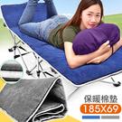 折合折疊椅套.加長185X69保暖加厚折疊床墊.沙發墊布套棉墊.午睡墊.傢俱傢具特賣會ptt