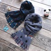 秋冬季新款兒童圍巾男女童流蘇邊寶寶雙面格子韓版羊絨保暖圍脖潮  潮流衣舍