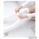 偽娘絲襪COS加長筒天鵝絨絲襪春秋薄款偽娘連褲襪180高個子不透肉絲襪 快速出貨