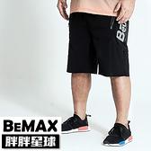 【胖胖星球】中大尺碼‧造型彈性綁繩運動短褲 2XL~6XL‧加大【87401】