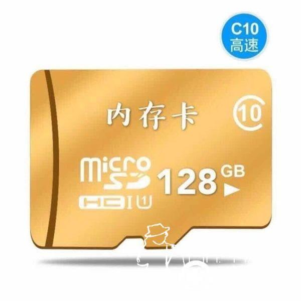 手機記憶卡128g卡 通用正品存儲卡128GBvivo小米oppoTF卡sd卡