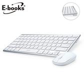 E-books Z7 薄型藍牙無線鍵盤滑鼠組-白