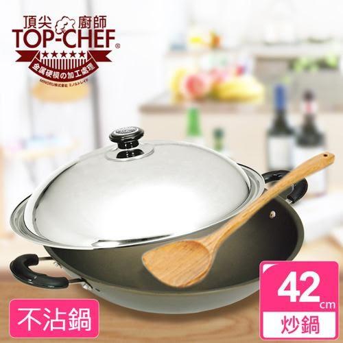 [24hr-現貨快出] 頂尖廚師 鍋子 頂級 鑄造 不沾 炒鍋 42公分 雙耳 料理 炒菜 廚房器具 MIT 精緻 高檔