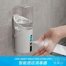 智慧感應消毒器全自動家用手部消毒機衛生間凈手器免打孔 防疫必備