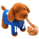兒童電動毛絨玩具狗狗會唱歌跳舞牽繩走路小狗機械電子寵物男女孩【超低價狂促】