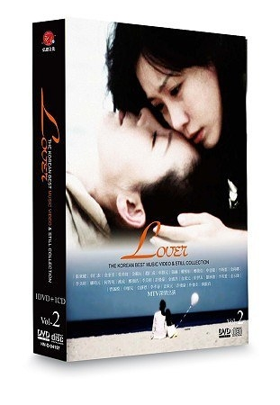 (韓國MV集) LOVER Vol.2 DVD+CD ( The Korean Best Music Video & Still Collection LOVER Vol.2 )