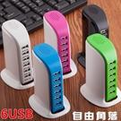 多口USB充電器 一拖6口USB帆船排插 立式手機充電頭 多功能插座快速充電器 自由角落