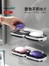 香皂盒 肥皂盒吸盤壁掛式新款瀝水家用衛生間香皂收納置物架輕奢風免打孔 歐歐