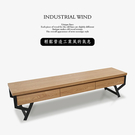 【多瓦娜】微量元素-手感工業風電視櫃-JF1406-TV