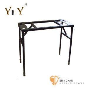 『YHY電子琴架 KB-230』ㄇ型電子琴架台灣自製精品